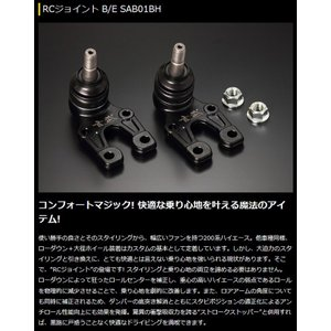 200系 ハイエース 2WD玄武 ゲンブ  Genb RCジョイント ブラックエディション 2WDSAB01BH※代引き不可※|rim