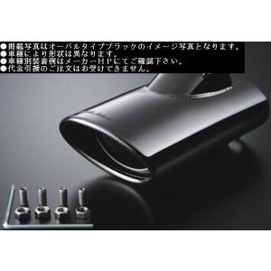 200系ハイエース下記詳細要確認商品シルクブレイズマフラーカッターオーバルモデル(ブラック)代引注文不可商品 rim