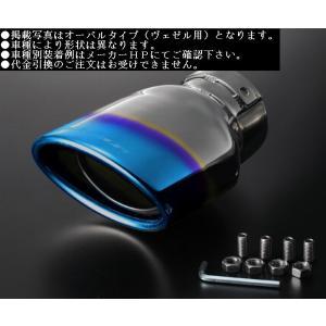 18系クラウン下記詳細要確認商品シルクブレイズマフラーカッターオーバルモデル(チタンカラー2個入)代引注文不可商品|rim