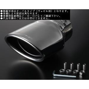 80系ヴォクシー グレードZsのみ下記詳細要確認商品シルクブレイズマフラーカッターオーバルモデル(シルバー)代引注文不可商品 rim