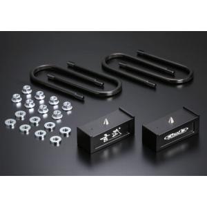 NV350キャラバン 2WD/4WD 玄武 ゲンブ   Genb  コンバージョンブロックキット  75mm   詳細要確認商品※代引き不可※ rim