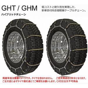 16インチ用SCC-GHT/GHMハイブリットチェーン[LTタイヤ専用]【品番GHM082】スタッドレスタイヤ用[185/85R16]対応品※代引注文不可|rim