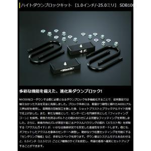 NV350キャラバン 2WD/4WD 玄武 ゲンブ   Genb  ハイトダウンブロックキット  1.0inch/-25.0mm|rim