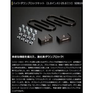 200系 ハイエース 玄武 ゲンブ  Genb ハイトダウンブロックキット 1.0inch/-25.0mmSDB10H※代引き不可※|rim