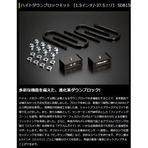 200系 ハイエース 玄武 ゲンブ  Genb ハイトダウンブロックキット 1.5inch/-37.5mmSDB15H※代引き不可※|rim