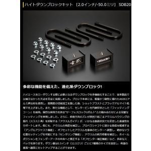 200系 ハイエース 玄武 ゲンブ  Genb ハイトダウンブロックキット 2.0inch/-50.0mmSDB20H※代引き不可※|rim