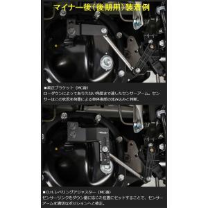 NV350キャラバン 2WD/4WD 玄武 ゲンブ Genb D.H.レベリングアジャスター(50mm〜100mmダウン迄対応)※代引き不可※|rim|03