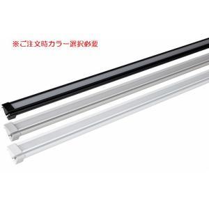 THULEサイドオーニング5200シリーズ 3.5mモデル専用テント・LED兼用取付レール●LEDラ...