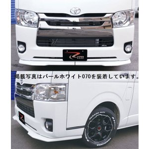 リムコーポレーション 200系 ハイエース 2/4WD用標準ボディ4型ワンタッチスポイラー 070パールホワイト|rim