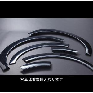 リムコーポレーション 200系 ハイエース 2/4WD用オーバーフェンダートリム F20mm/R25mm 梨地仕上|rim