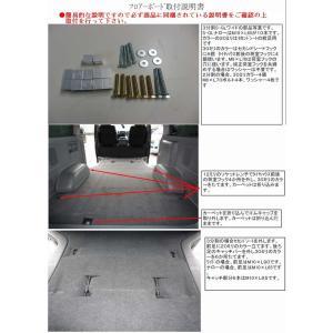 【黒御影仕上】200系ハイエースS-GL標準ボディ専用/4型(パワースライドドア付)2分割フロアーボード【黒御影】◆代引注文不可|rim|04