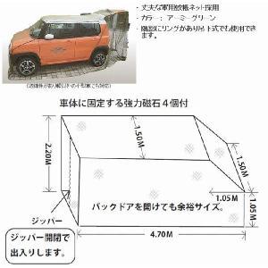 カーモスキート/軽自動車用|rim|02