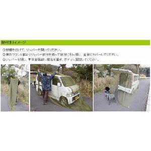 カーモスキート/軽自動車用|rim|03