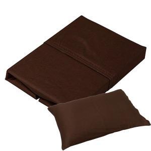 《ボックスシーツとまくらカバーを2組づつセット》アイリスオーヤマ ボックスシーツシングルCMB-S・...