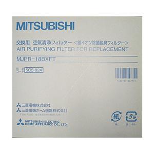 <p>三菱 除湿機交換用フィルター洗える銀イオン除菌脱臭フィルターMJPR-18BXFT...