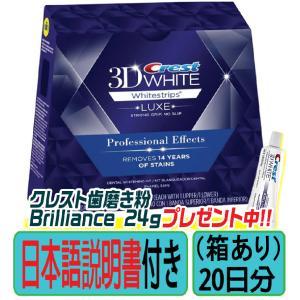 ■内容量: 1 箱、20日間分(20袋入り:1袋に上用と下用2枚入り )    販売元:P&...