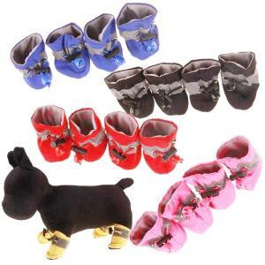 犬 レインシューズ 柔らかくて履かせやすい 中小型犬 怪我 悪路 春夏 ペット 雨具 長靴 ブーツ