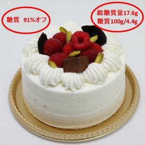 ☆糖質オフ 生クリームデコレーション☆ 砂糖の代わりにエリスリトールを使用し、小麦粉を一切使用してい...