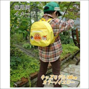 アンパンマン リュック Dパック 黄色 子供 キッズ 男の子 女の子 rinasora 05