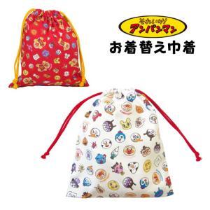 アンパンマン ランチ巾着 赤/青 弁当袋 メール便OK|rinasora