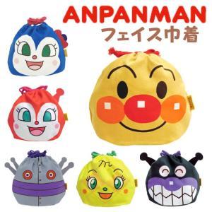 アンパンマン フェイス巾着 巾着袋 顔型 子供 キッズ|rinasora