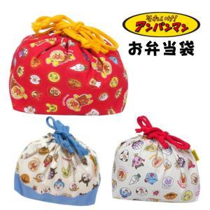 アンパンマン ランチ袋 赤/青 弁当袋 舟形 ランチ巾着 メール便OK|rinasora