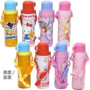 ステンレスボトル 保温保冷水筒 570ml コップ式 スヌーピー/カーズ/トイストーリー|rinasora|14