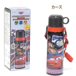 ステンレスボトル 保温保冷水筒 570ml コップ式 スヌーピー/カーズ/トイストーリー|rinasora|06
