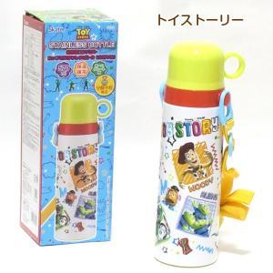 ステンレスボトル 保温保冷水筒 570ml コップ式 スヌーピー/カーズ/トイストーリー|rinasora|07