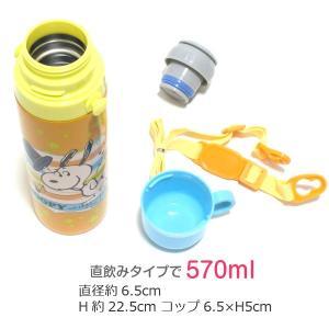 ステンレスボトル 保温保冷水筒 570ml コップ式 スヌーピー/カーズ/トイストーリー|rinasora|09