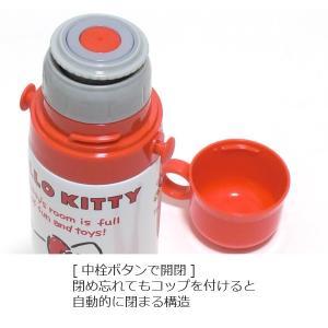 ステンレスボトル 保温保冷水筒 570ml コップ式 スヌーピー/カーズ/トイストーリー|rinasora|10