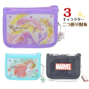 二つ折り財布 ディズニー 女の子 小学生 かわいい 財布 アリエル ラプンツェル マーベル|rinasora