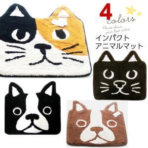 トイレマット 玄関マット バスマット キッチン インパクトアニマルマット イヌ ネコ 4種|rinasora