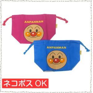 アンパンマン ランチ袋 弁当袋 ランチ巾着 ランチバック 子供用 キッズ 子供 幼稚園 保育園 入園 入学 巾着袋 グッズ|rinasora