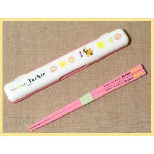 くまのがっこう 箸&箸ケース 食洗機対応 フラワー 女の子 18cm 日本製|rinasora