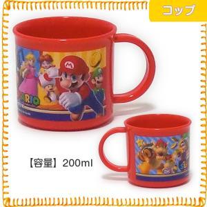 スーパーマリオ コップ 200ml  日本製 食洗機&電子 レンジOK 子供 キッズ|rinasora