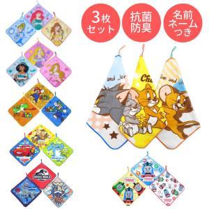 ループ付タオル ループ付きタオル 3枚セット キャラクター カーズ ミニタオル 子供用|rinasora