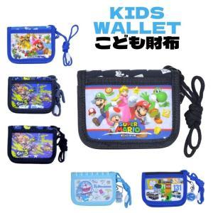 財布 子供用 スーパーマリオ ドラゴンボール超 ポケモン キッズ 小銭入れ 小学生 幼稚園 男児 男の子 子供|rinasora