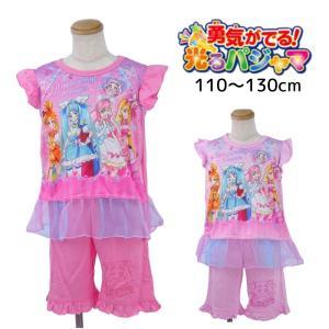 スタートゥインクルプリキュア 子供パジャマ 半袖 100cm/110cm/120cm/130cm 女の子 寝巻 女児|rinasora