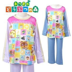 どうぶつの森 子供パジャマ ピンク ミント 120cm 130cm 140cm 長袖 寝巻 女子 光るパジャマ メール便可|rinasora