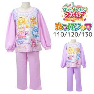 スタートゥインクルプリキュア 子供パジャマ 光る 長袖 100cm 110cm 120cm 130cm プリキュア パジャマ|rinasora