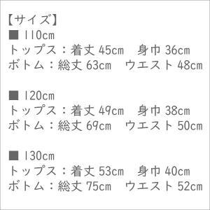 スタートゥインクルプリキュア 子供パジャマ 光る 長袖 100cm 110cm 120cm 130cm プリキュア パジャマ|rinasora|10
