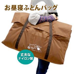 布団バッグ お昼寝ふとんバッグ ゾウ柄 収納カバン 保育園 幼稚園 登園用 持ち運び かわいい ナイロン ベビー小物|rinasora