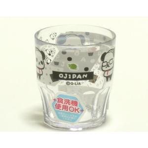 おじぱん コップ 日本製 プラカップ 透明 メール便不可|rinasora