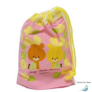 ルル&ロロ ルルロロ くまのがっこう ミニ巾着 コップ袋 日本製 くまがく rinasora