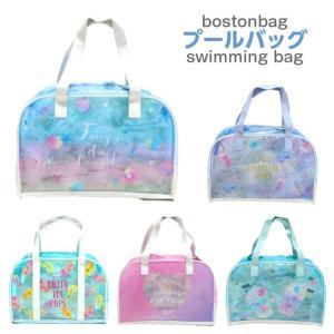 プールバッグ ビーチバッグ 子供 キッズ プールバック ボストン型サマーバッグ ビーチバック ファスナー式|rinasora