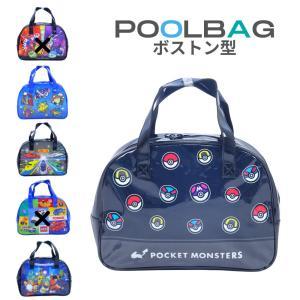 プールバッグ ビーチバッグ ドラえもん ボストン型 プールバック ビーチバック 子供 キッズ 小学校 海水浴|rinasora