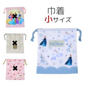 プリンセス アリエル 巾着小 ディズニー 子供 キッズ|rinasora