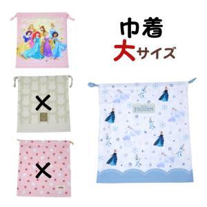 プリンセス アリエル プーさん 巾着大 ディズニー 子供 キッズ 巾着袋 2019|rinasora