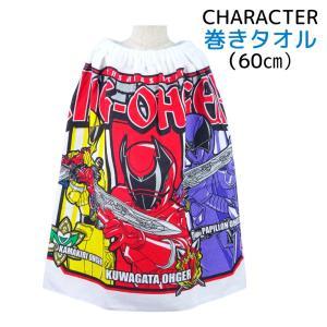 ラップタオル プールタオル 子供 キッズ 120×60cm 男の子 キャラクター プール タオル 巻きタオル|rinasora